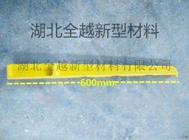 电缆支架250mm组合式复合电缆支架