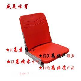 折疊式看臺椅、中空吹塑椅、廠家直銷塑料椅