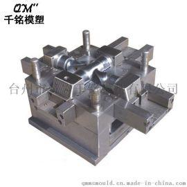 热销异型管件模具 pvc管件模具