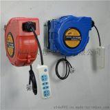 传承电气自动伸缩电源线排插2x1.5