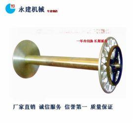 供应喷水纺织机织轴经轴铝盘盘头
