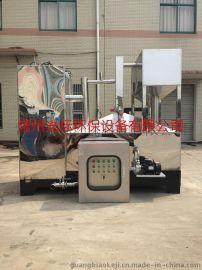 餐饮用环保全自动油水分离器江苏生产厂家