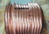天津TJR35平方导电铜绞线,TJRX502镀锡铜绞线