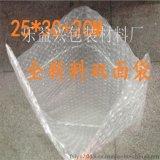 供应 物流防震塑料气泡袋 佛山加厚气泡膜 单双面泡泡袋