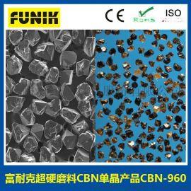 金剛石磨料微粉單晶多晶  粒度可選