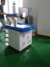 压力容器设备20W免维护标牌激光雕刻机