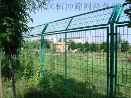 供应厂区球场铁路公路护栏网定制 厂家高速公路浸塑护栏网批发