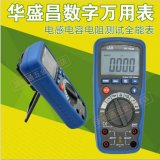 CEM华盛昌DT-9930电感电容电阻测定计