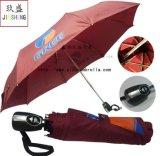 3折全自動開收廣告雨傘定做批發 自動雨傘定做批發