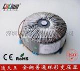 110V/220V转AC12V80W环形变压器环牛音箱音响功放电源变压器