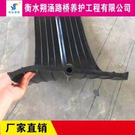 江苏沭阳外贴橡胶止水带 背贴式橡胶止水带厂家