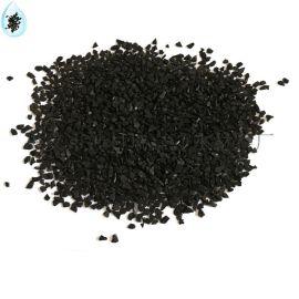8-16目椰殼活性炭 提金用椰殼活性炭