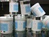 橡胶漆表面丝印油墨  橡胶漆系列
