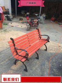 公园小区公共座椅量大送货 户外座椅厂家