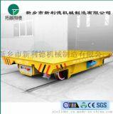 兩層擺渡平車定製過跨地爬車大噸位電動平車
