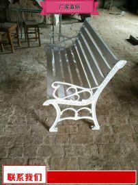 公园座椅今年价格 室外等候椅优惠销售