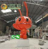 仿真蚂蚁雕塑 优质大型玻璃钢卡通蚂蚁雕塑