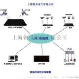锐呈北斗时间同步系统在南京农业大学成功投运