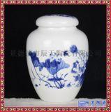 景德鎮陶瓷茶葉罐廠家 防潮蜂蜜罐可定製Logo