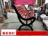 實木鑄鐵座椅選奧博 實木長條座椅批發