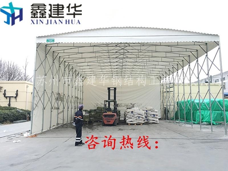 杭州江乾區大型活動雨蓬 伸縮雨棚 推拉帳篷 廠家