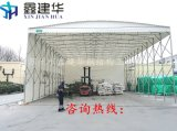 杭州江干区大型活动雨蓬 伸缩雨棚 推拉帐篷 厂家