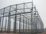湖南衡阳网架的加工安装