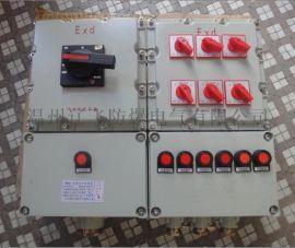 BXK-T防爆电气控制箱