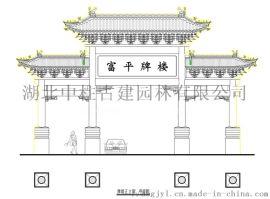 广东仿古牌坊,广东门楼施工设计,广东古建牌楼施工