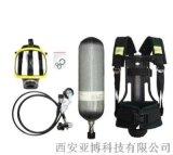 西安哪余有賣正壓式空氣呼吸器13572588698