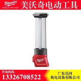 美国Milwaukee米沃奇M18LL-0 LED灯维修灯应急灯照明灯检修灯