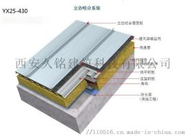 太原0.7mm厚YX25-430铝镁锰合金板