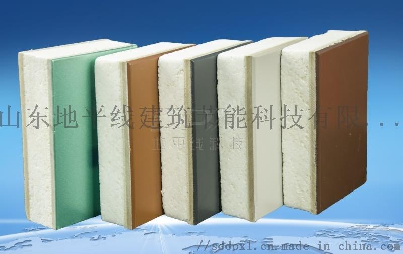 **醛芯材外墙保温装饰隔热板规格