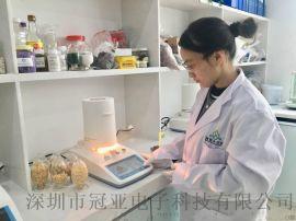 卤素玉米快速水分仪/玉米水分分析仪