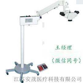 民营医院首选高端全新医用手术显微镜4B