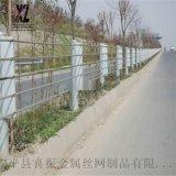 四绳道路护栏@国标钢丝绳护栏@缆索护栏防撞栏