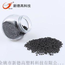 余姚PA66碳纤维复合塑料 导电**耐磨碳纤维塑料