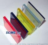 透明SDA200防静电有机玻璃板透明亚克力板