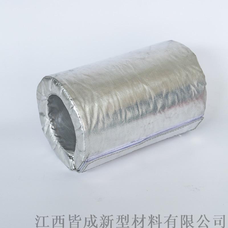 封头可拆卸式隔热保温套