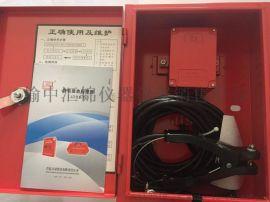 渭南哪里有卖接地静电报警器13572886989