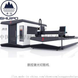 水泊激光切割机可定制生产告诉切割设备