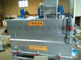 污水廠專用絮凝劑投加裝置