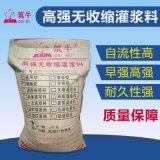 達川CGM灌漿料-重慶高強無收縮灌漿料廠家