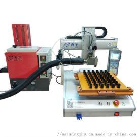 全自动热熔胶点胶机专业设备厂家 小型PUR喷胶机
