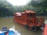 哪里有水上宾馆住宿仿古餐饮画舫木船
