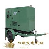 东莞铂金斯发电机 1700kw柴油发电机