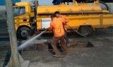 江西贛州市管道清淤 管道清理非開挖修復處理