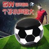 電子產品新款TWS對箱世界盃足球藍牙音箱迷你小音響
