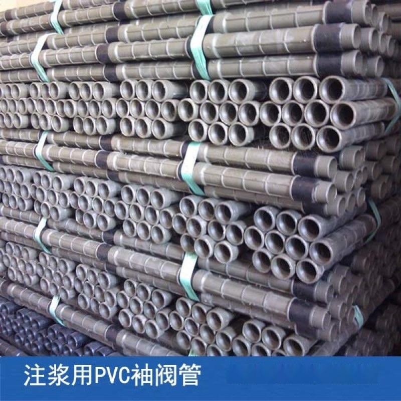北京袖阀管分层注浆用袖阀管中空锚杆厂价