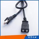 电源延长线插座 家用电视风扇吹风机二孔电源延长线插座